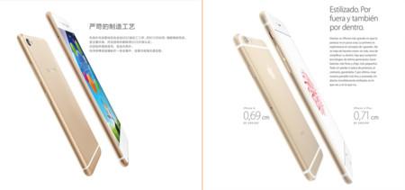 Apple vs Lenovo
