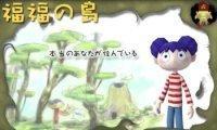Dos nuevos juegos para PSP