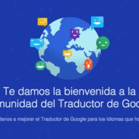 Así es como el Deep Learning podría mejorar los resultados del traductor de Google