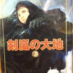 Foto 7 de 12 de la galería juego-de-tronos-a-la-japonesa en Papel en Blanco