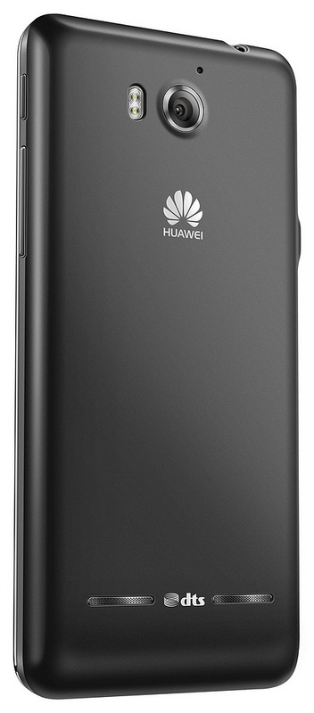 Foto de Huawei Ascend G600 galería (1/12)