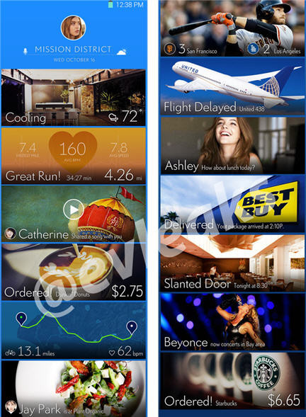 Primeras imágenes de la nueva interfaz que Samsung prepara para el Galaxy S5