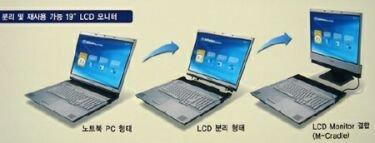 Samsung N70