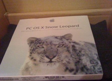 Apple podría presentar una versión de OS X para PC en el evento especial del 26 de Enero (¡era una inocentada!)