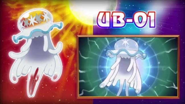 Pokemon Sol Luna Ub01