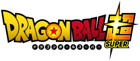 Dragon Ball Super Official Logo