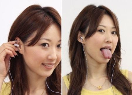 Mimi Switch permitirá realizar funciones con gestos faciales