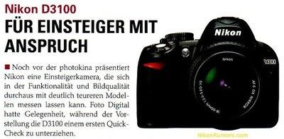 Nikon D3100, se deja ver y lo mejor está en su interior
