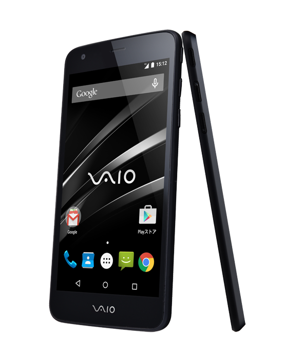 Foto de VAIO Phone (6/8)