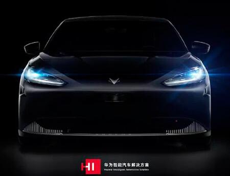 El coche en el que Huawei y BAIC han colaborado se presentará este mes y aquí tienes un primer adelanto