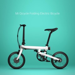 Foto 11 de 16 de la galería qicycle-electric-folding-bike en Xataka