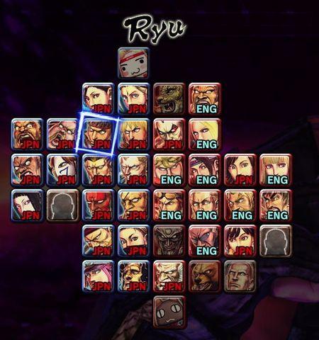 Street Fighter x Tekken - Selección de idioma para las voces