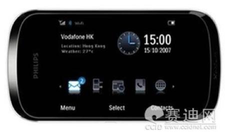 Philips Xenium x800, también con pantalla táctil