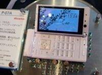 Panasonic volverá a escena en 2012 de la mano de Android