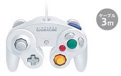 Nintendo relanzará los mandos de GameCube en Japón