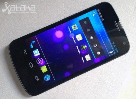 Galaxy Nexus. Análisis (I)