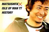 El Tourist Trophy 2013 se cobra la vida del piloto Yoshinari Matsushita