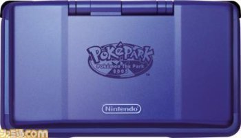 Nueva Nintendo DS edición Pokemon