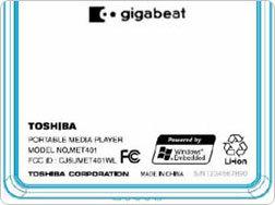 Toshiba prepara un reproductor Gigabeat con WiFi y quizás vídeo
