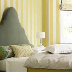 Foto 2 de 5 de la galería decoracion-a-rayas-blancas-y-amarillas en Decoesfera