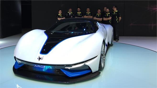 Coche Equipo Campos Racing Presentacion