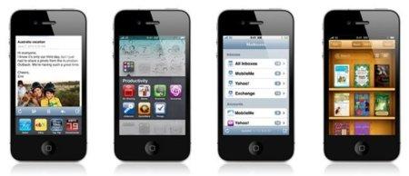 Fin de ciclo del iPhone en España: ya no hay exclusividad y todos tienen su iPhone 4