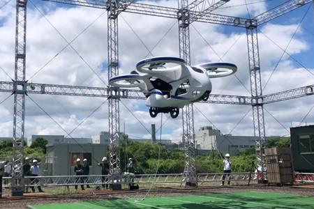 La carrera tecnológica del futuro es el coche volador. Y Japón ha decidido tomar la delantera