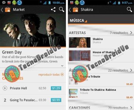Google Music Store, primeras imágenes de la tienda de música