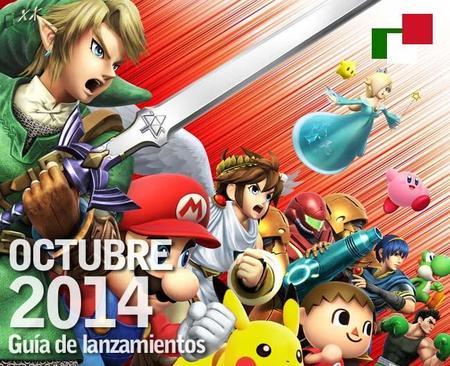 Guía de lanzamientos en México: octubre 2014