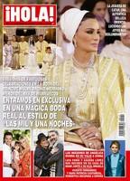 Una señora boda en Marruecos