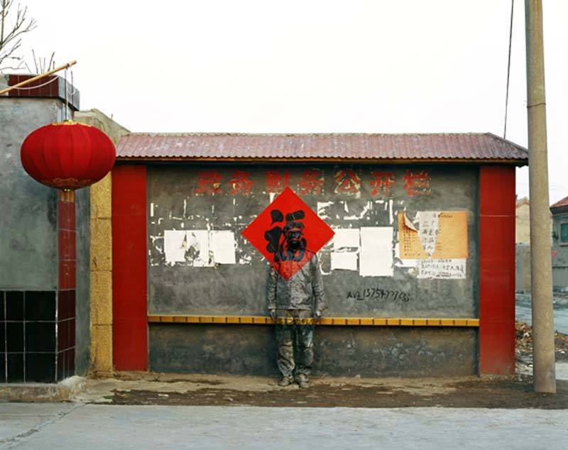 Foto de Hiding in the City: el hombre invisible. Liu Bolin (43/50)