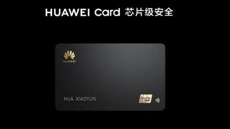 Huawei ya tiene su propia tarjeta de crédito, la Huawei Card es oficial