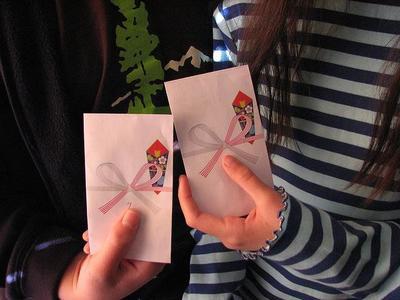Otoshidama, o cómo regalar dinero en sobres con clase