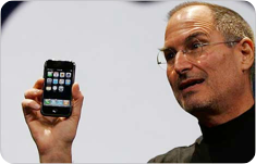 Confirmado: Steve Jobs subirá al escenario en la WWDC'07