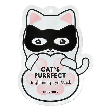 Parches Para Contorno De Ojos