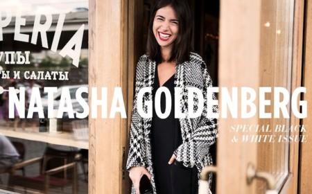 Natasha Goldenberg puede vestir de Mango y seguir teniendo charm
