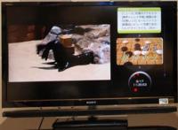 Sony lanza un SDK para su televisores Bravia