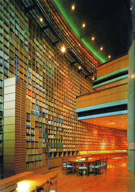 Shiba Ryotaro Memorial Museum Library In Higashiosaka Japan