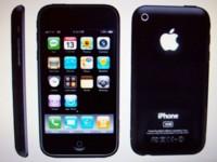 Remix de rumores sobre el nuevo iPhone