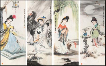 Las Cuatro Bellezas (versión tradicional)