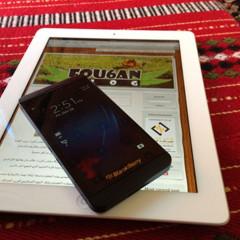 Foto 1 de 5 de la galería blackberry-z10 en Xataka