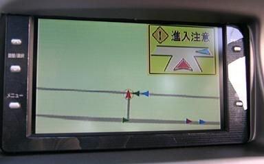 Japón prueba sistema anticolisión Car-To-Car