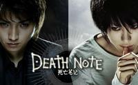 Cómic en cine: 'Death Note'de Shûsuke Kaneko