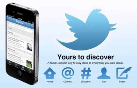 """Twitter rediseña la sección """"descubre"""""""
