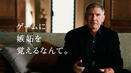 Harrison Ford y 'Uncharted 3: La traición de Drake'. Indiana Jones y Nathan Drake más juntos que nunca