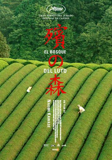 Tráiler y póster de 'El bosque de luto', Gran Premio del Jurado en Cannes