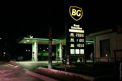 gasolinera falsificada