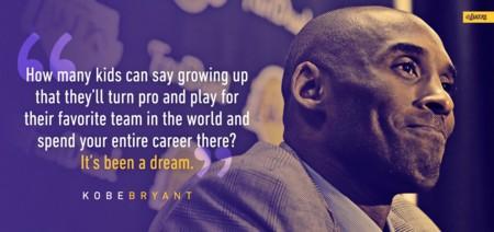 Por qué Kobe Bryant ha sido el mejor jugador de la NBA después de Michael Jordan