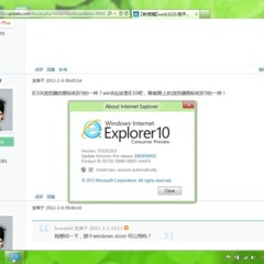 Foto 13 de 18 de la galería windows-8-consumer-preview-build-8220 en Genbeta