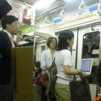 Usando un Mac en el metro